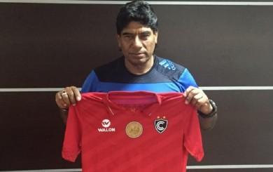 Cienciano anunció la contratación del técnico Fredy García